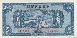 20 Yüan CHINE  1940 P.0465 pr.NEUF