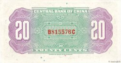 20 Cents - 2 Chiao CHINE  1924 P.0194b SPL+