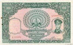 100 Kyats BIRMANIE  1958 P.51a pr.SPL