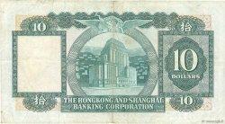 10 Dollars HONG KONG  1979 P.182h TB+