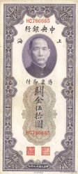 50 Customs Gold Units CHINE  1930 P.0329 TTB