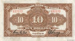 10 Dollars CHINE  1920 PS.1265b TTB