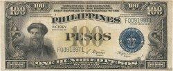 100 Pesos PHILIPPINES  1944 P.100b TB