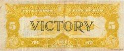 5 Pesos PHILIPPINES  1944 P.096 TB+