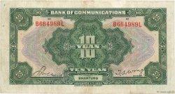 10 Yüan CHINE  1927 P.0147Ba TTB