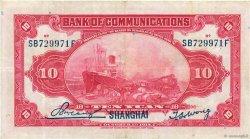10 Yüan CHINE  1914 P.0118o TTB