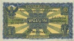 1 Baht THAÏLANDE  1927 P.016a pr.NEUF