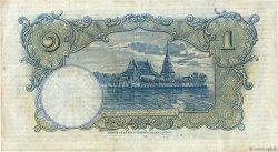 1 Baht THAÏLANDE  1934 P.022 TTB