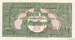 50 Satang THAÏLANDE  1948 P.068 NEUF