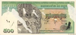 500 Riels CAMBODGE  1963 P.09bs B+