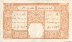 50 Francs DAKAR AFRIQUE OCCIDENTALE FRANÇAISE (1895-1958) Dakar 1929 P.09Bc TB+