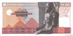 10 Pounds ÉGYPTE  1979 P.046 NEUF