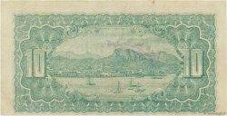 10 Centavos MEXIQUE  1914 PS.1058 SUP+