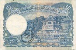 10 Rupees CEYLAN  1944 P.36Aa pr.SUP