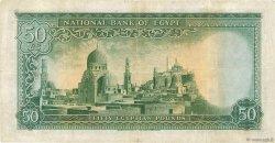 50 Pounds ÉGYPTE  1949 P.026a TB