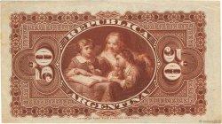 50 Centavos ARGENTINE  1884 P.008 TTB