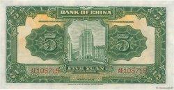 5 Yüan CHINE  1935 P.0077b SPL