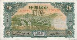 10 Yüan CHINE  1934 P.0073a TTB+