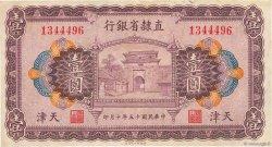 1 Yüan CHINE  1926 PS.1288a TTB