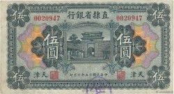 5 Yüan CHINE  1926 PS.1289a TB+
