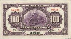 100 Yüan CHINE  1914 P.0120c pr.SUP