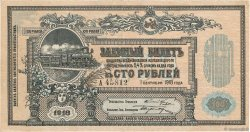 100 Roubles RUSSIE  1918 PS.0594 pr.SUP