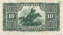 10 Centavos ARGENTINE  1884 P.006 pr.SUP