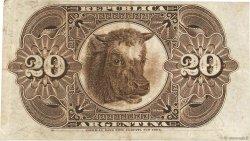 20 Centavos ARGENTINE  1884 P.007a pr.TTB