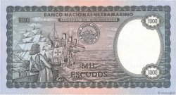 1000 Escudos MOZAMBIQUE  1972 P.112a TTB