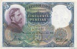 50 Pesetas SPAIN  1931 P.082 aXF
