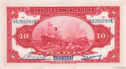 10 Yüan CHINE  1914 P.0118q pr.NEUF