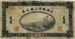20 Cents CHINA  1914 P.0036c RC+