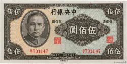 500 Yüan CHINE  1944 P.0267 NEUF