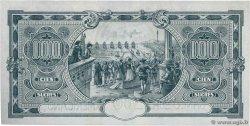 100 Sucres ÉQUATEUR  1920 PS.254 NEUF
