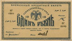 1 Rouble RUSSIE  1918 PS.1162 SUP+