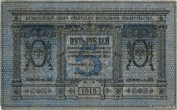 5 Roubles  RUSSIE  1918 PS.0817var. TB