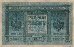 300 Roubles RUSSIE  1918 PS.0826 pr.NEUF