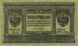 3 Roubles  RUSSIA  1919 PS.0827