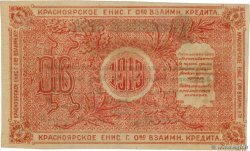 10 Roubles RUSSIE  1919 PS.0969a SUP+