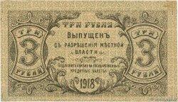 3 Roubles RUSSIE Orenburg 1918 PS.0980 pr.NEUF