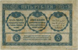 5 Roubles RUSSIE  1918 PS.0603 pr.NEUF