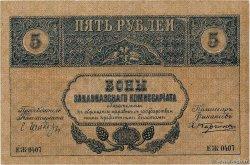 5 Roubles RUSSIE  1918 PS.0603var. TTB