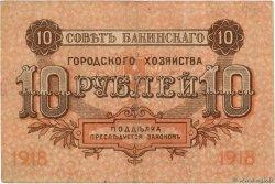 10 Roubles RUSSIE  1918 PS.0731 pr.TTB