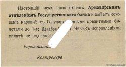 10 Roubles RUSSIE Armavir 1918 PS.0479C pr.SPL