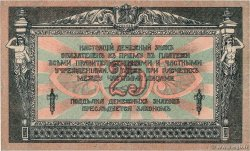 25 Roubles RUSSIE Rostov 1918 PS.0412b pr.NEUF