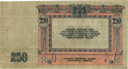 250 Roubles RUSSIE Rostov 1918 PS.0414a TTB