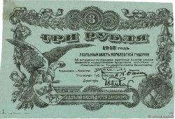 3 Roubles RUSSIE  1918 PS.0237b pr.SPL