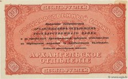 10 Roubles RUSSIE Archangel 1918 PS.0103a SPL+