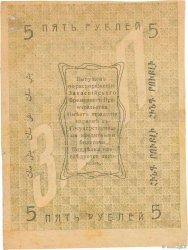5 Roubles RUSSIE  1919 PS.1141 TTB