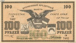 100 Roubles  RUSSIE  1918 PS.1168 SUP